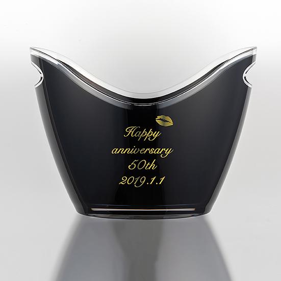 【名入れ彫刻】アクリルワインクーラー ブラック