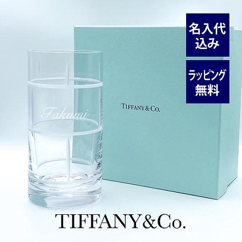 ティファニー/Tiffany モダン バンブー クリスタル シングル ハイボール グラス 名入れ彫刻代込み 名入れ ギフト プレゼント 誕生日