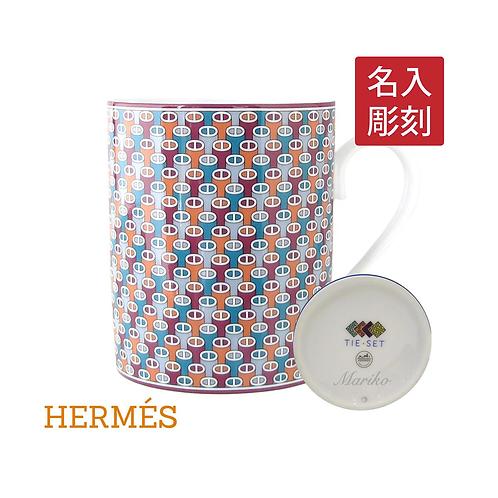 HERMES エルメス マグカップ タイ・セット ガーネット 300ml 名入れ彫刻代込み