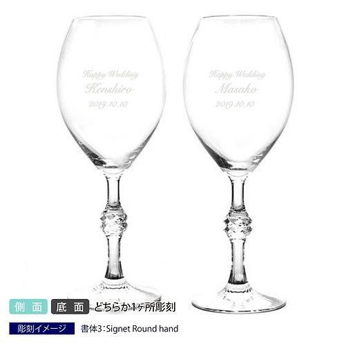 バカラ 名入れ 名前 パッション シャンパン ワイン グラス プレゼント 結婚祝