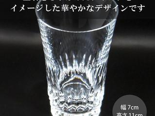 バカラ ティアラ グラスジャパン入荷しました