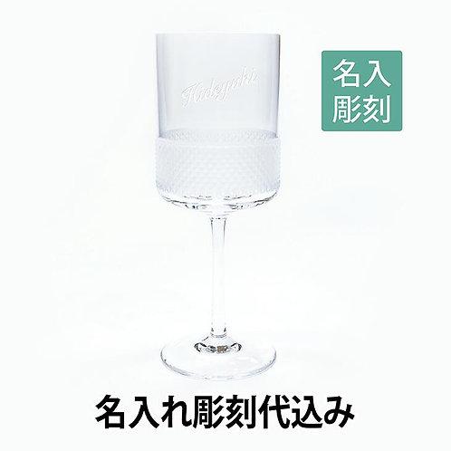 ティファニー/Tiffany ダイヤモンド ポイント ワイン グラス 名入れ彫刻代込み 誕生日 お祝い ギフト プレゼント 名前 ワイングラス