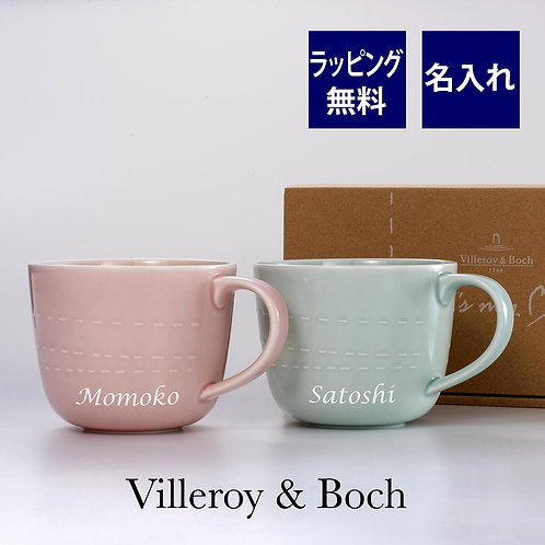 ビレロイ & ボッホ Villeroy & Boch it's my moment ライトグリーン&ペールピンク ペアオープンマグ 名入れ彫刻代込み ラッピング