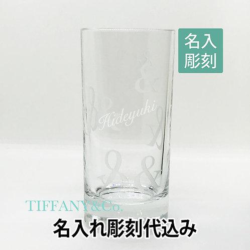 ティファニー Tiffany Ampersand クリスタル ハイボール グラス 名入れ彫刻代込み 名前 ギフト プレゼント 父の日 誕生日 受賞記念