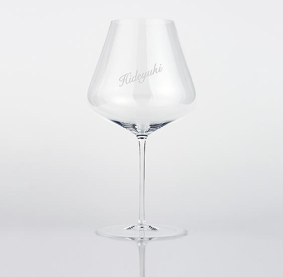【名入れ彫刻】ザルトzalto ブルゴーニュ/ワイングラス 正規箱付き