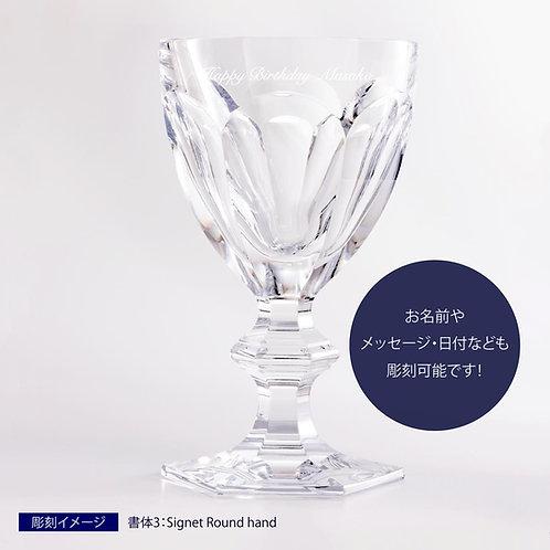 バカラ アルクール ラージワイン/名入れ彫刻代込み