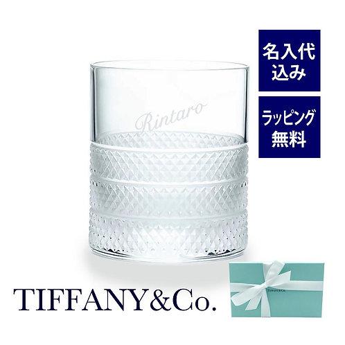 ティファニー/Tiffany ダイヤモンド ポイント ダブル オールドファッションド グラス 名入れ彫刻代込み 誕生日 還暦 お祝い 名前 プレゼント 長寿祝