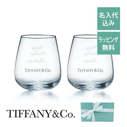 ティファニー/Tiffany & Co. タンブラー ペア 名入れ彫刻代込み【ラッピング無料】 ウエディング 結婚祝 結婚記念日 プレゼント ギフト 法人記念品