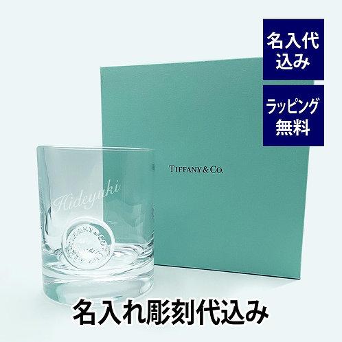 ティファニー/Tiffany ティファニー シール ウォータグラス 名入れ彫刻代込み