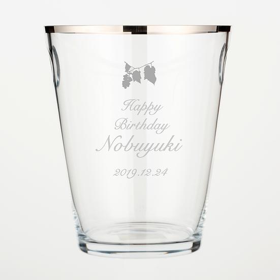 【名入れ彫刻】LSA SAVOY Platinum シャンパンバスケット