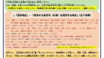 2021(令和三)年度 明耀山光行寺 盂蘭盆会の御案内