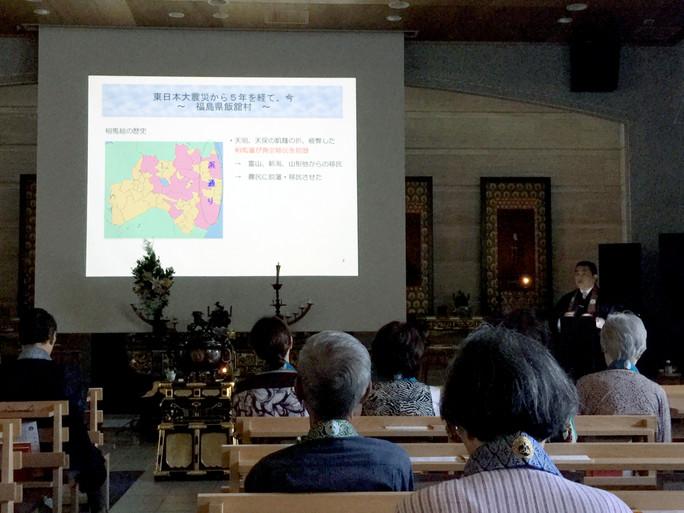 2016(平成28)年度 青森組門信徒の集いを開催