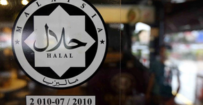 Halal is a Commitment