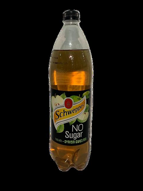 שוואפס תפוחים ללא סוכר 1.5 ליטר