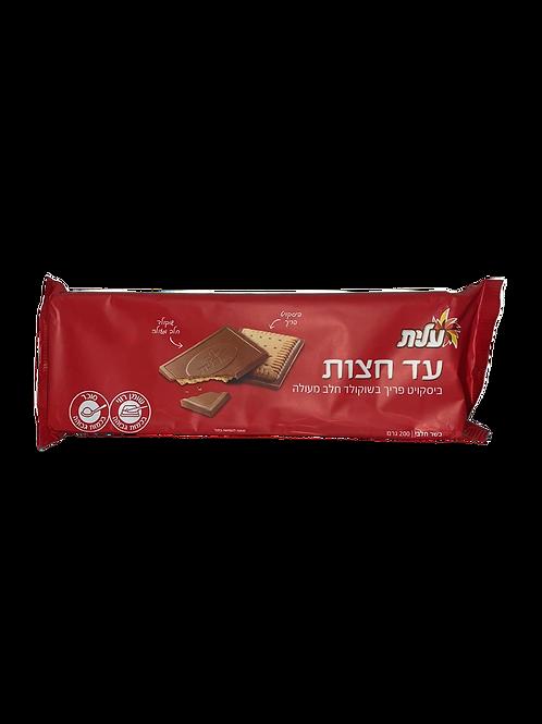 עד חצות שוקולד חלב