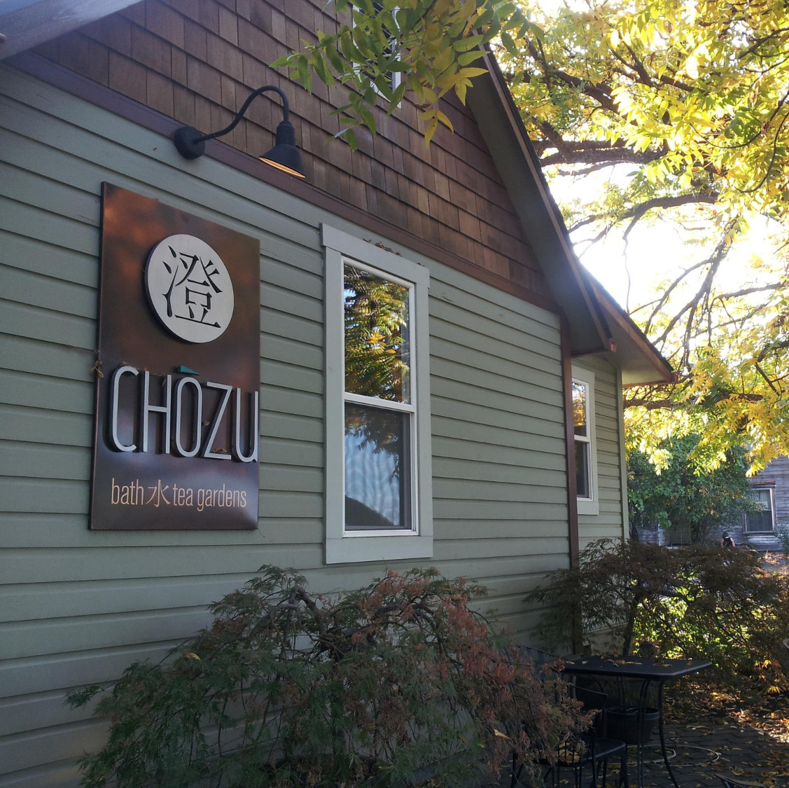 Chozu Bath & Tea Gardens