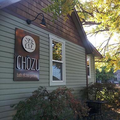 Chozu Bath Gardens