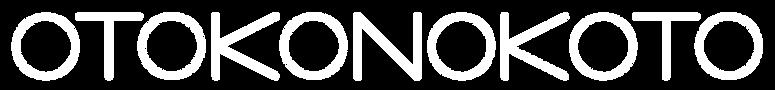 otokonokoto logo white.png