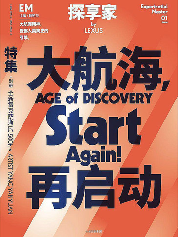 Age of Discover