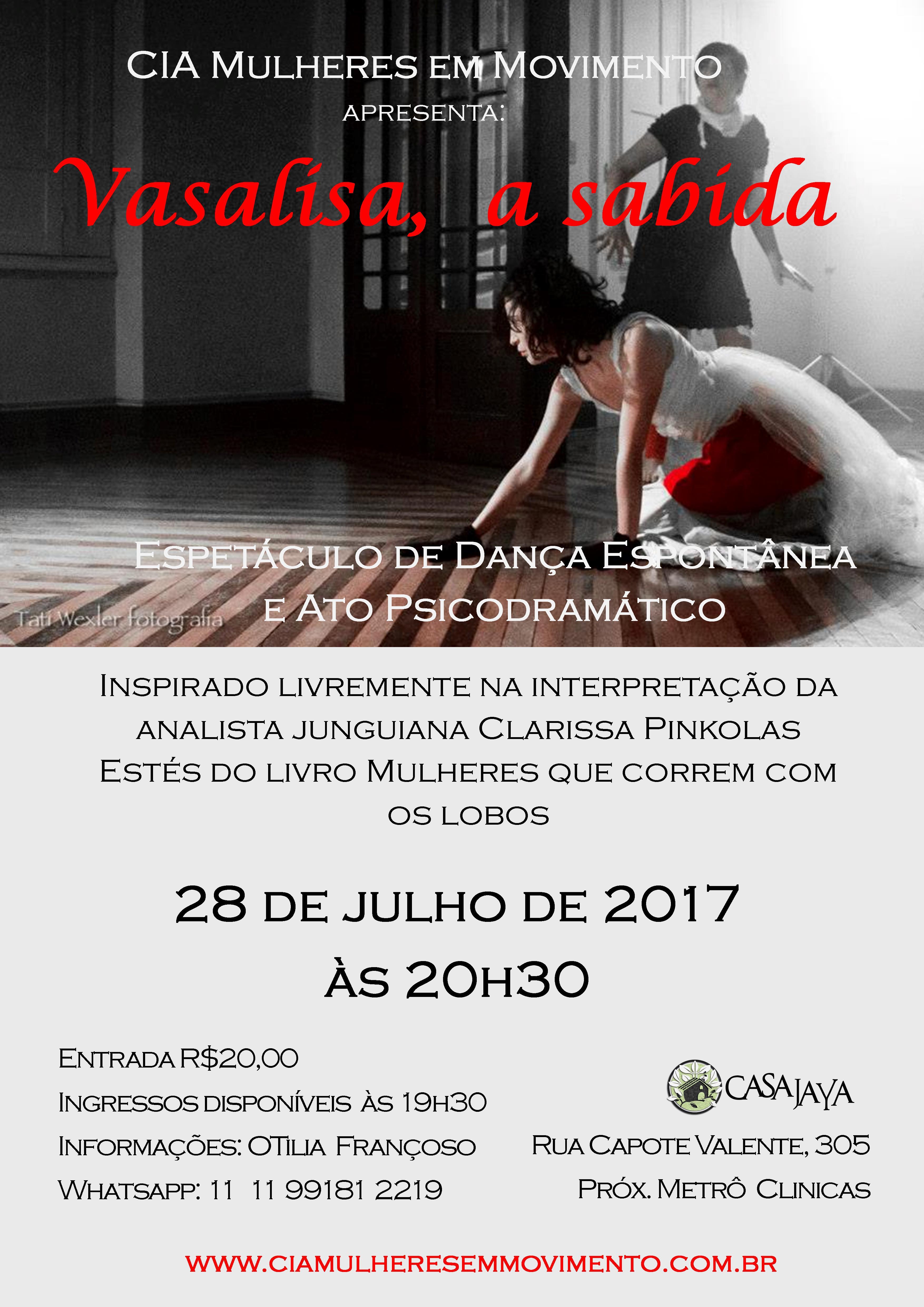 2017-07  Vasalisa Casa Jaya