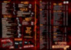 nightmare_menu.jpg