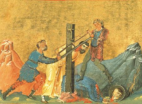 мученики Сарвил и Вивея (или Варвара)