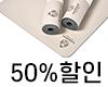 20200731_바닐라크림윅스아이콘배너.png