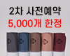 20200626_윅스아이콘배너_6mm_2차.png