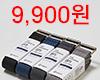 202000901_스트랩1개이벤트.png