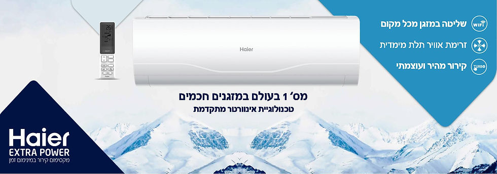 Haier aircondition bunner (1)-page-001.j