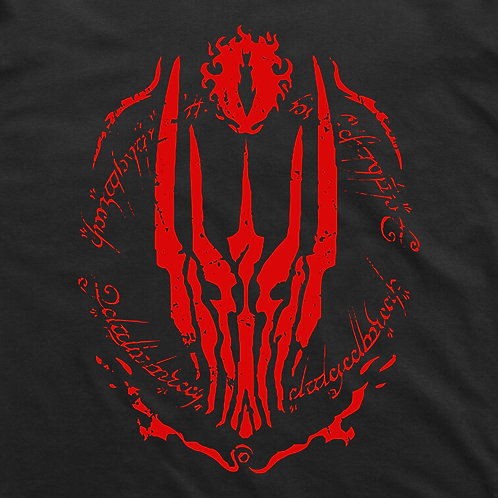 Lord of the Rings: Eye of Sauron T-Shirt