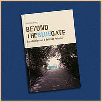 Cover art of Beyond the blue gate: Recollections of a political prisoner