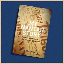 Cover art of my nantah story