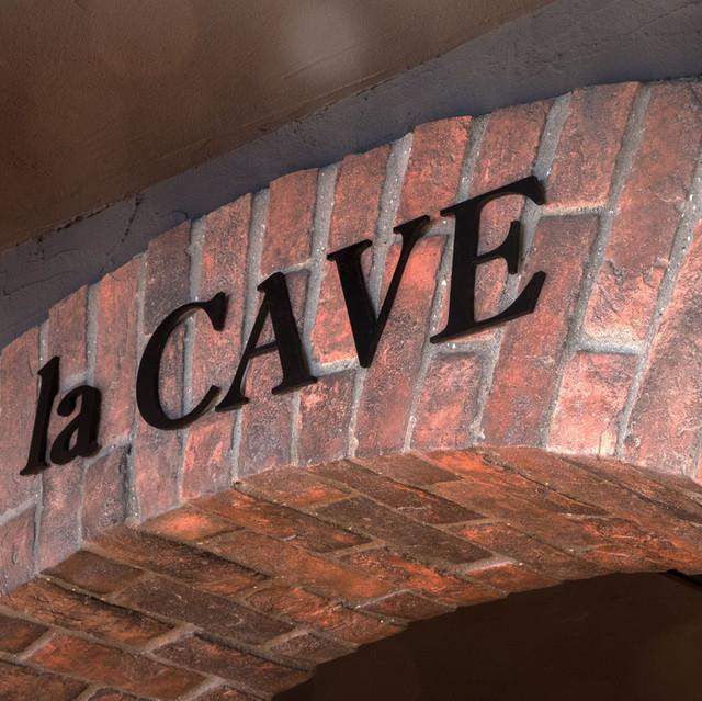 La_cave_à_fromages_(29).jpg