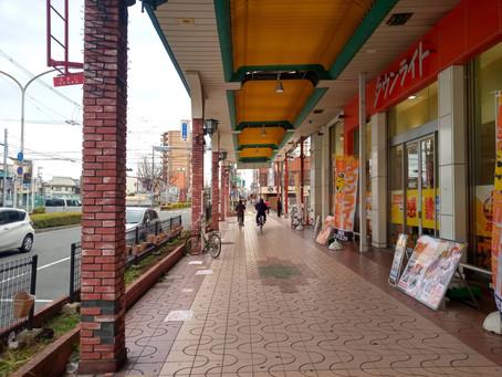 東大阪市布施にて店舗+事務所新築の設計をご依頼いただきました。