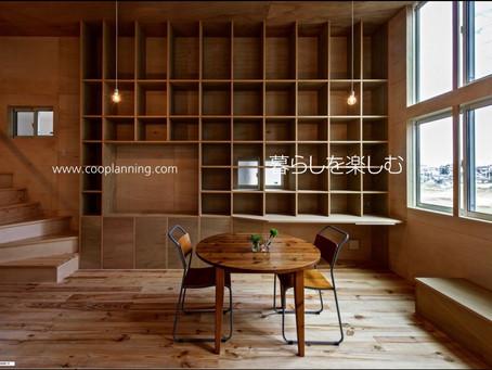人の暮らしをよくしたい。新築注文住宅.デザイン住宅.狭小住宅の設計監理を手掛けています。