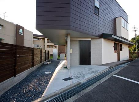 住まいと仕事場がデザインされた店舗付き住宅を。
