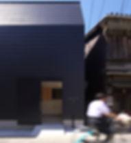 大阪市旭区 / 狭小住宅 . デザイン注文住宅 設計 / Coo Planning