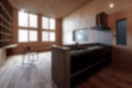 大阪狭山の注文住宅 | 大阪 | Cooplanning | 大阪狭山市 狭山の家 キッチンからの様子