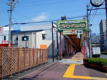 東大阪市 布施駅近くで新築計画中。