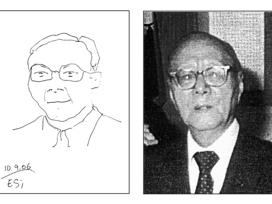 George Young (Yang) 1900lar-1990lar