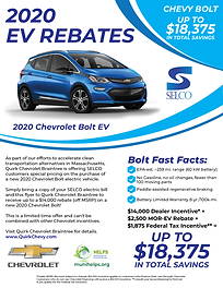 2020-Chevy-Bolt.png