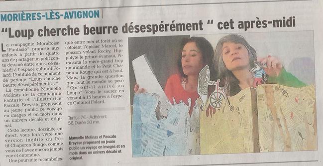 Annonce Loup Cherche beurre.jpg