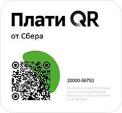 оплата по QR коду.png