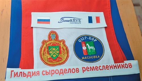 Фото: Черкасов Н.