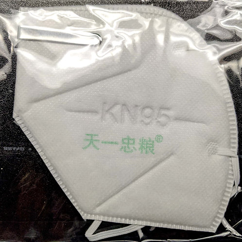 KN95 4 Layer Protective Disposable Mask
