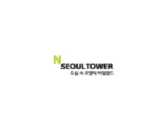 서울타워.png
