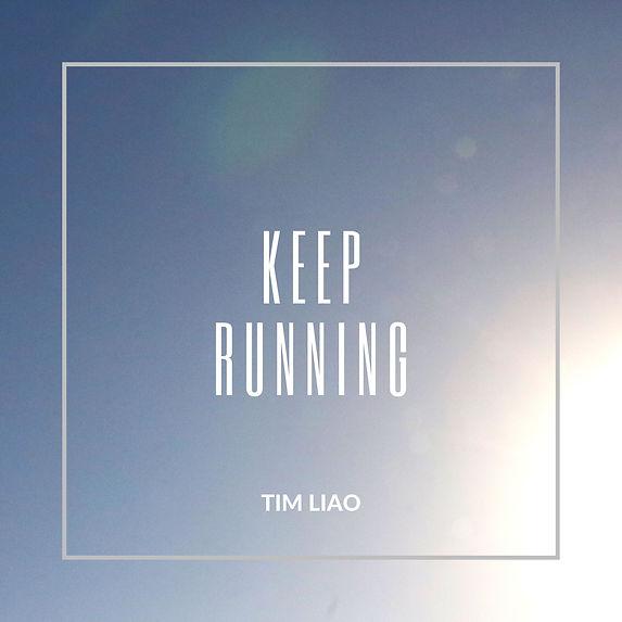 Keep Running_20200811_4.jpg