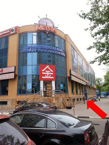 центр гармоничного развития импульс реутов адрес