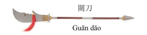 Guan Dao